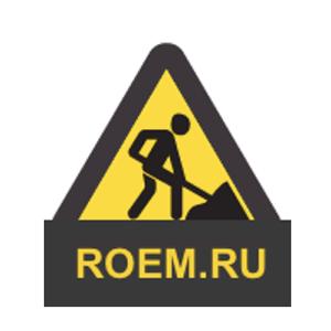 «Ростелеком» даёт за «облачную» игровую платформу 38,2 млн рублей