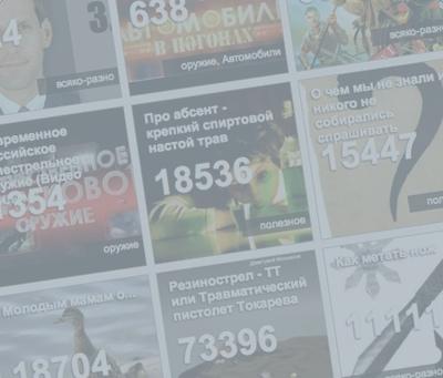 Комментаий №1630 [VK Messenger — официальное приложение для обмена сообщениями] https://t.co/9buRopFu9t #chuyakovru